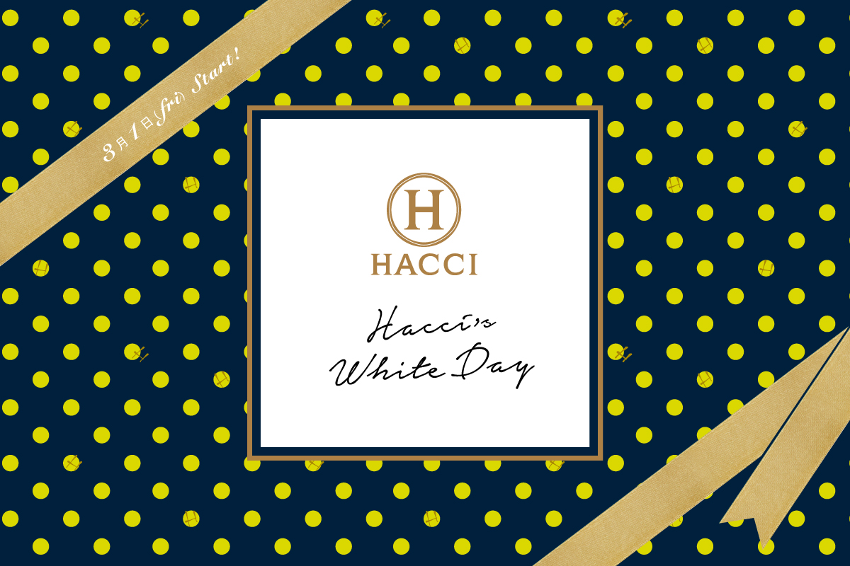 HACCI's White dayスタート!